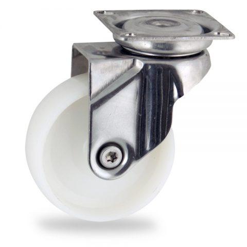 Ανοξείδωτη περιστρεφόμενη ρόδα 125mm για καρότσι ελαφρύ,με τροχό από Νάυλον χωρίς ρουλεμάν.Προσαρμογή με πλάκα.