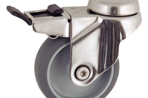 Ανοξείδωτη ρόδα με φρένο 50mm για καρότσι ελαφρύ,με τροχό από Γκρι λάστιχο χωρίς ρουλεμάν.Προσαρμογή με τρύπα.