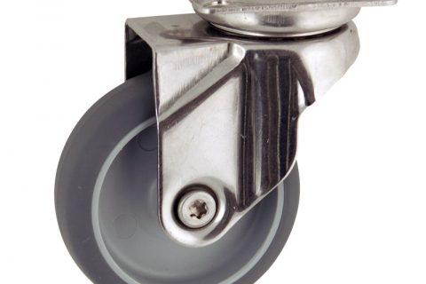 Ανοξείδωτη περιστρεφόμενη ρόδα 50mm για καρότσι ελαφρύ,με τροχό από Γκρι λάστιχο χωρίς ρουλεμάν.Προσαρμογή με πλάκα.