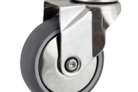 Ανοξείδωτη περιστρεφόμενη ρόδα 125mm για καρότσι ελαφρύ,με τροχό από Γκρι λάστιχο χωρίς ρουλεμάν με μεταλλικά καπάκια.Προσαρμογή με τρύπα.