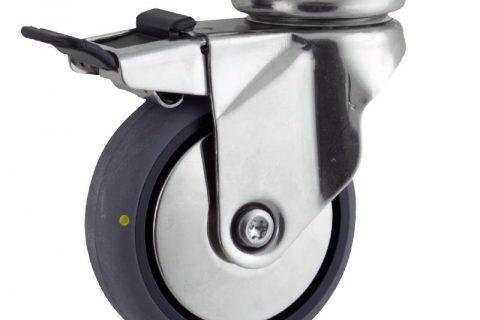 Ανοξείδωτη ρόδα με φρένο αγώγιμη 125mm για καρότσι ελαφρύ,με τροχό από γκρι λάστιχο χωρίς ρουλεμάν με ανοξείδωτα καπάκια.Προσαρμογή με πλάκα.