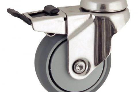 Ανοξείδωτη ρόδα με φρένο 75mm για καρότσι ελαφρύ,με τροχό από Γκρι λάστιχο χωρίς ρουλεμάν και με πλαστικά καπάκια.Προσαρμογή με τρύπα.