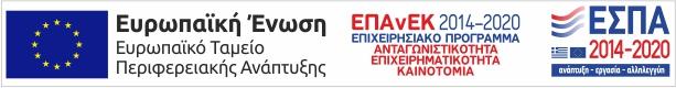 epanek_en