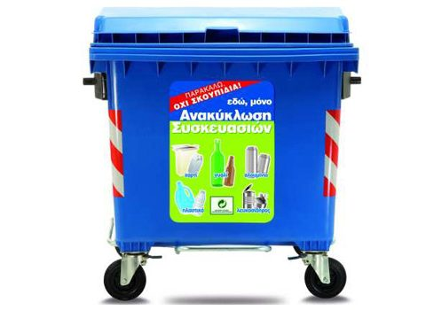 app-waste-bin-containers